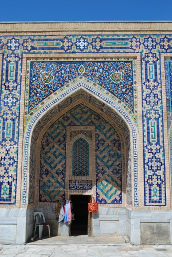 Courtyard, Tilla Kari Madrassa, Registan 1